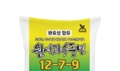 (주)누보, 신제품 '원예과수 풍년' 출시