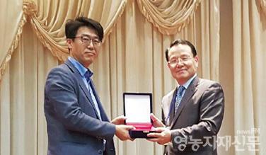 곽연식 경상대 교수가 우수논문상을 수상했다.